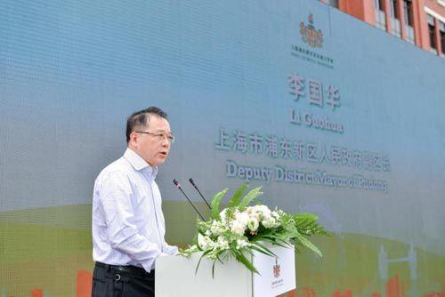 浦东新区人民政府副区长李国华致辞