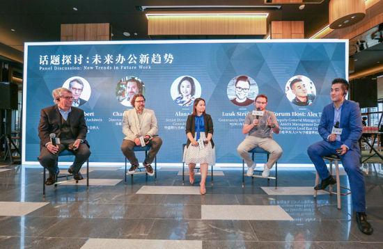 """华润置地上海""""新万象""""写字楼发布活动圆桌论坛现场图"""