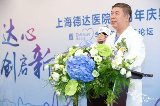 上海德达医院医疗院长孙立忠