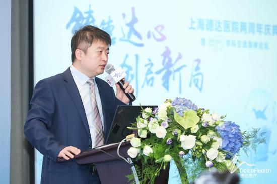 上海德达医院医疗事务部总监刘巍