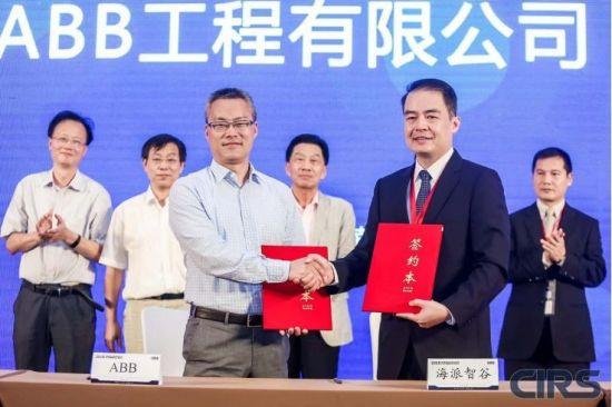 上海ABB工程有限公司签约