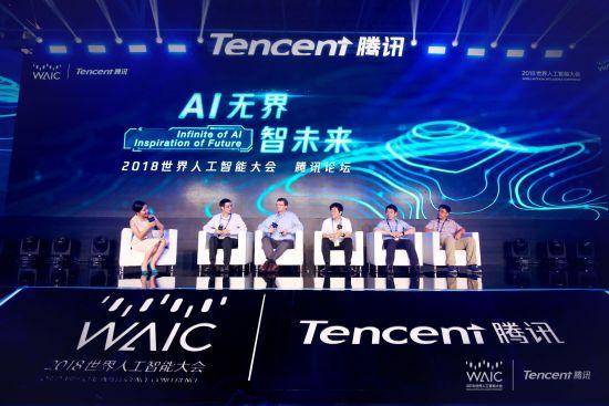 王兰、姚建华、托马斯・桑德霍姆、傅盛、汪冠春、张本宇(左起)参加圆桌论坛