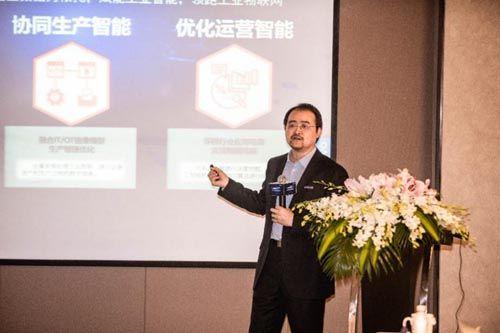 联想大数据工业智能专家胡雁介绍LeapIOT的产品优势与典型应用场景