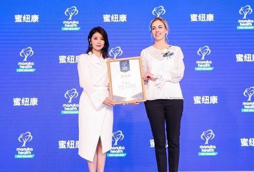 蜜纽康全球市场总监凯特·肯博给贾静雯颁发首席品牌体验官证书