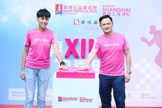 """新鸿基发展(中国)副总经理文志峰与""""新地公益垂直跑-勇闯上海IFC""""爱心大使宋寅一同点亮XIN灯,寓意集合众人的爱心力量汇聚成了照亮申城的慈善之光。"""