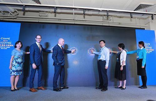 嘉宾们共同启动第五届路易・乐斯福杯中国赛区比赛