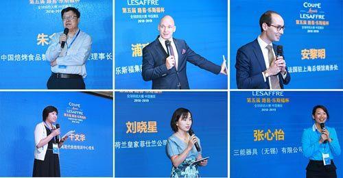 主办方代表、裁判代表、法国驻上海总领馆代表和赞助商代表致辞