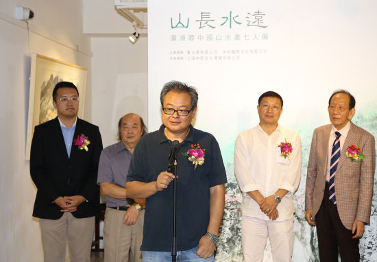 上海师范大学美术学院教授、上海美术家协会会员邵琦致辞。