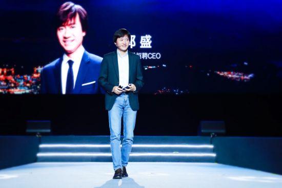 智联招聘CEO郭盛在台上演讲。