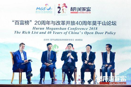 胡润(左))与开元旅业集团董事长陈妙林(左2)、上海开能环保董事长瞿建国(左3) 、UWC世界联合学院创始人王嘉鹏(左4)、莫干山管理局局长助理刘建林等嘉宾现场交流。