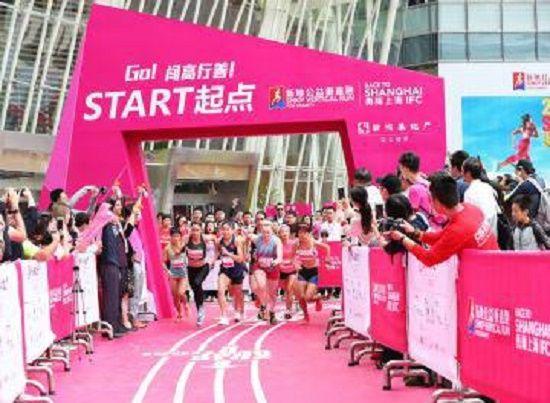精英赛女子组鸣枪起跑,冲顶2018垂直马拉松世界巡回赛上海站。