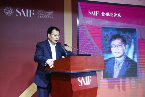 上海高级金融学院副院长、中国金融研究院副院长严弘