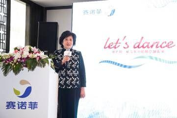 中国初级卫生保健基金会副理事长胡宁宁发言