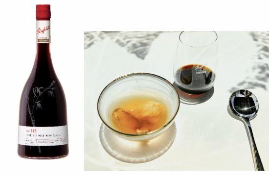 全新上市的Penfolds奔富特瓶518 (一款红酒与白酒的混酿)