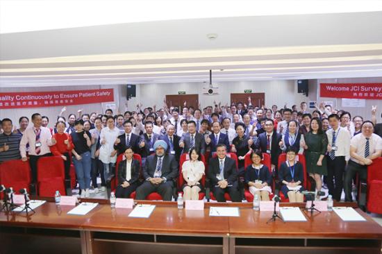 2018年9月28日,上海蓝十字脑科医院JCI评审圆满落幕现场。