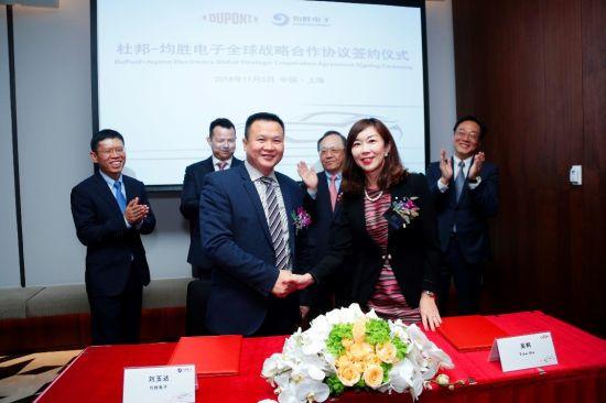 杜邦与宁波均胜电子股份有限公司达成战略合作