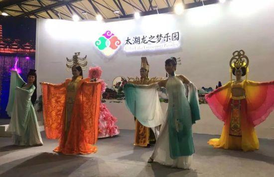 太湖龙之梦乐园亮相2018中国国际旅游交易会_惠州巽寮湾旅游攻略