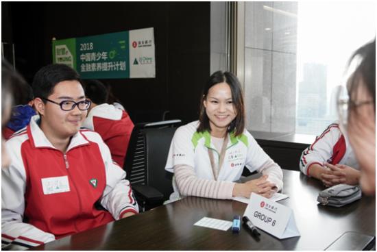 恒生中国志愿者向同学们分享银行各部门的职责和工作流程