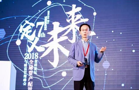 原上海市老龄科学研究中心主任、上海市民政科学研究中心主任 殷志刚