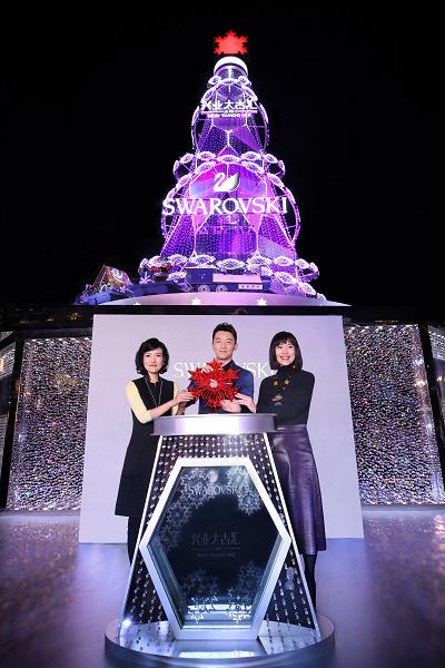 (左起)施华洛世奇水晶精品部中国区董事总经理孙珏女士、演员郑恺、兴业太古汇首席执行官周莹女士共同点亮了位于北广场的施华洛世奇璀璨圣诞树。