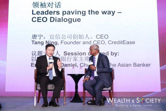 宜信公司创始人、CEO唐宁对话亚洲银行家主席以理(Emmanuel Daniel)