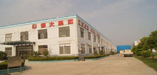 振大集团――泰兴生产基地。
