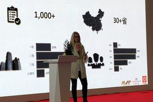 """凯睿咨询CEO Suzette Moerman发布""""正规博彩官方网址自有品牌消费者调研报告"""""""