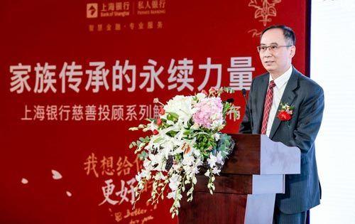 上海银行施红敏副行长致辞