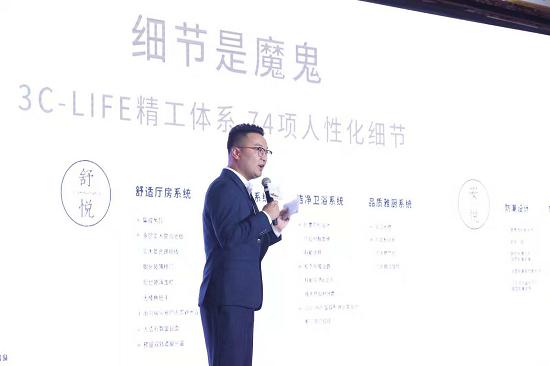 周涛总监谈楼盘,理想照进现实。