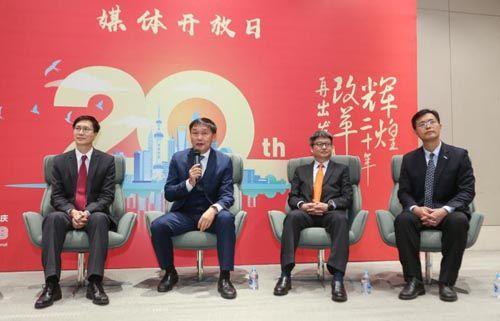 中化国际管理层出席媒体会