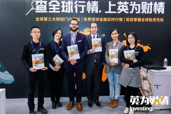 英为财情Investing.com的部分中国办公室雇员合影