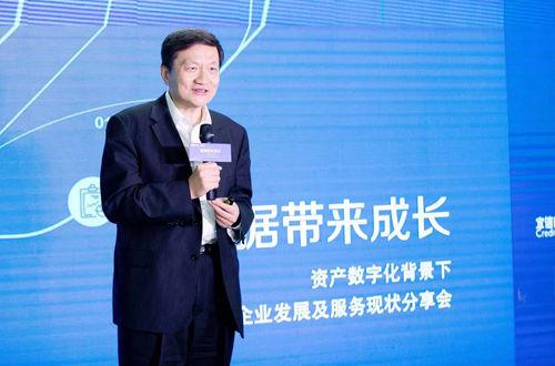 宜信公司创始人、CEO唐宁作主题演讲。