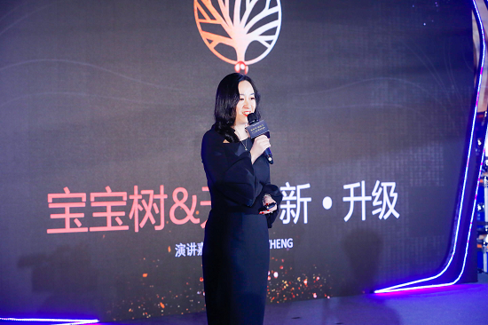 天猫母婴生态公司总经理郑红梅介绍双方平台战略升级。