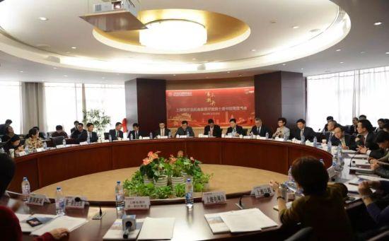 """""""勇立潮头――上海银行业纪念改革开放四十周年""""新闻通气会现场。"""