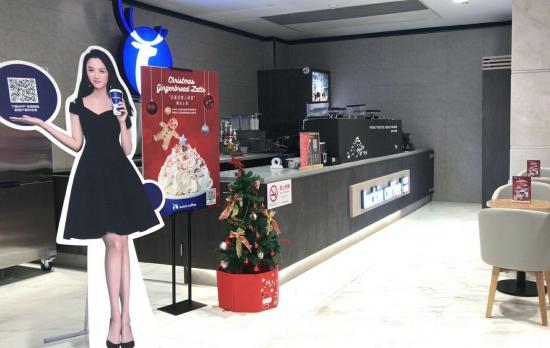 luckin coffee上海新世界大丸百货店。