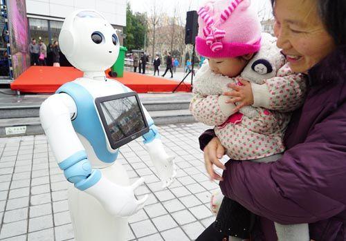 """智能机器人宣传""""垃圾分类"""""""