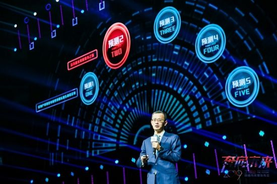 图为易居企业集团CEO、上海克而瑞信息技术有限公司CEO丁祖昱现场发表对2019年中国楼市走向的十大预测。