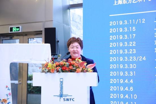 上海东方艺术中心总经理雷雯。 /东方艺术中心 供图