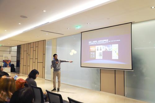 """广告营销行业代表壹见传媒合伙人吴益鹏以""""种草营销""""为主题做演讲。"""