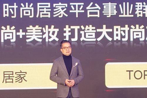 京东集团高级副总裁,京东商城时尚居家平台事业群总裁胡胜利(记者 姜煜 摄)