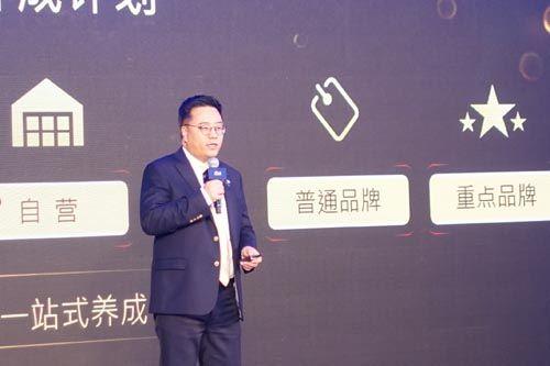 京东商城时尚居家平台事业群美妆业务部总经理王滔(记者 姜煜 摄)
