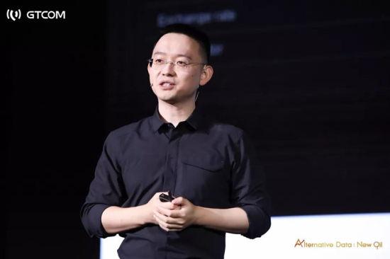 中译语通CEO于洋发表主题演讲/官方供图