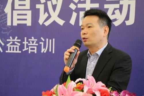 上海市医疗急救中心主任朱勤忠致辞