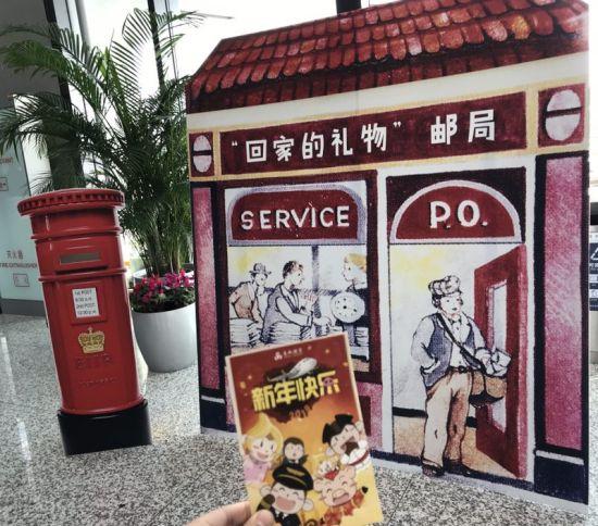 """春运首日 春秋航空在上海虹桥机场设立春运""""专属邮箱"""""""