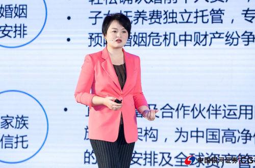 宜信财富高级副总裁尚筱台上演讲。