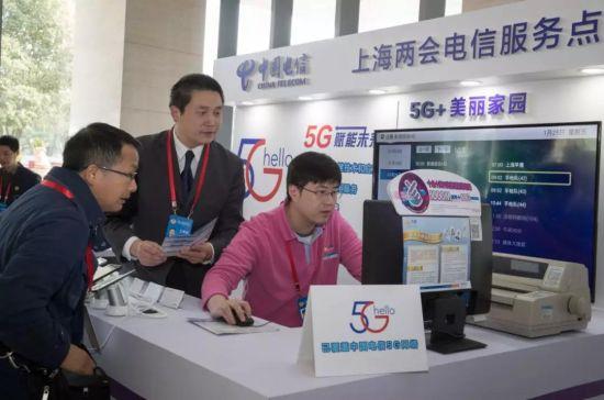 两会工作人员正在电信服务点,感受电信双千兆的极速下载体验。