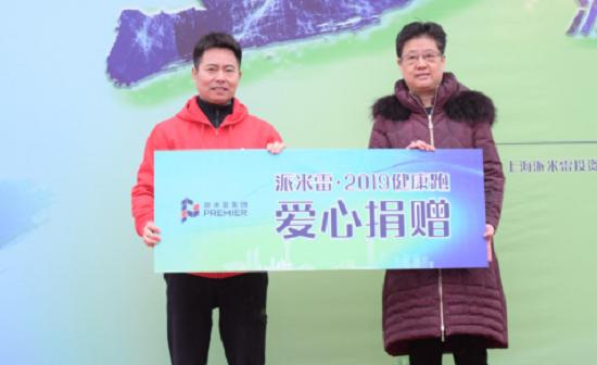 作为8所学校的代表,江南新村小学校长王春芳(右)接受了派米雷集团的捐赠。