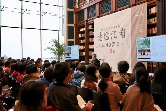 """3月2日,""""建投读书会・江南经济史""""系列全新开启。 /建投书局 供图"""