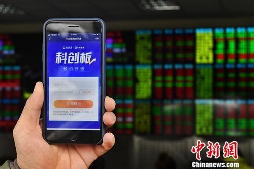 上交所:券商应提示投资者科创板交易差异与风险