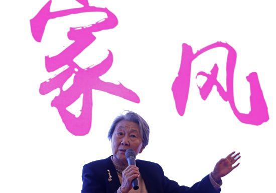 周恩来侄女、北京大鸾翔宇慈善基金会创始会长、中国新闻社原副社长